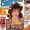 Woman's Own (UK), 17 January 1987 Added: 6/4/11